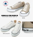 CONVERSE CANVAS ALL STAR COLORS OX 1CL129 BEIGE ベー...