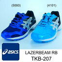 asics LAZERBEAM RB TKB-207