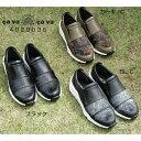 cavacava 4020035 サバサバ ハラコ素材 レディーススニーカー 婦人靴 本革 皮 楽天検索 楽天市場 サーチ ランキング 広告 通販 価格ナビ 激安 SALE