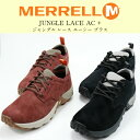 MERRELL JUNGLE LACE AC+ J00832 J02394 メレル ジャングル レース エーシープラス 正規品 アウトドア トレッキング 登山 ウォーキング レディーススニーカー 婦人靴 定番人気 通販 楽天検索 サーチ ランキング 広告 撥水