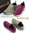 MERRELL JUNGLE MOC AC+ J45750/...