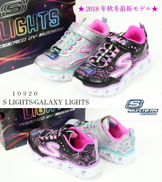 SKECHERS S LIGHTS-GALAXY LIGHTS 10920L BKMT SMLT PKNP NVMT<strong>スケッチャーズ</strong> 正規品 光る靴 レディーススニーカー ジュニアスニーカー キッズスニーカー 子供靴 プレゼント クリスマス 楽天検索 楽天市場 サーチ ランキング 広告 通販 2019年最新モデル NEW 17.0cm〜23.0cm