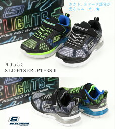 SKECHERS S LIGHTS-ERUPTERS2 90553L BBLM BKSL BKRB LIGHTS <strong>スケッチャーズ</strong> ボーイ 正規品 ジュニアスニーカー <strong>キッズ</strong>スニーカー 子供靴 <strong>光る</strong>靴 通学 運動会 楽天市場 楽天検索 サーチ ランキング クリスマス 誕生日 プレゼント 広告 通販 人気 2019年最新モデル NEWカラー