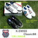 定番シリーズ★K-SWISS Classic88 ケースイス...