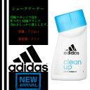 adidas clean up B78584(75ml)アデ...