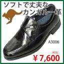 【送料無料】本革 幅広 紳士靴 メンズ モカシン ウォーキン...