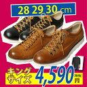 【送料無料】紳士靴 メンズ 雨靴 幅広 4E 雨に強い カジュアルシューズ ( 大きい靴 キングサイズ ビッグ 28cm,29cm,30cm カジュアル フェー...