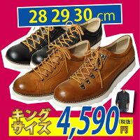 雨にも強い合成皮革キングサイズ大きな靴ビッグサイズカジュアル