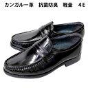 【送料無料】A3004 本革 幅広 紳士靴 メンズ モカシン...