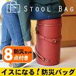 イス型 防災バッグ 防災グッズ袋 8点セット付き【REANGLE】