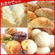 【お中元】パン おまかせセット ギフト 誕生日プレゼント【送料無料】