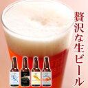 【バレンタイン】城崎温泉の地ビールクラフトビールギフトセット(330ml×20本)業務用まとめ買いオンライン飲み会家飲み【送料無料】