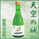 【残暑お見舞い】日本酒 特撰本醸造「天空の城」竹田城跡 300ml