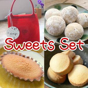 【母の日】クッキー スイーツセット 3点【 誕生日プレゼント】