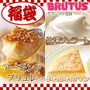 スイーツ福袋!【福袋】スイーツ アイス プリン チーズケーキ【送料無料】