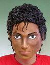 M2 ナイスガイ マイケルマスク パーティーグッズ かぶりもの パーティーグッズ 仮装 マイケルジャクソン