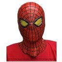 プレゼント付/スーパーラテックス スパイダーマン ハンドメイドマスク/ものまね・なりきり 【RCP】【25-Mar】【05P28Mar14】