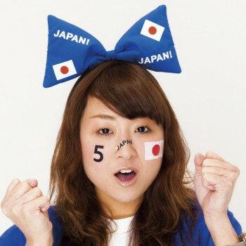 応援カチューシャ リボン がんばれ 応援 グッズ 応援グッズ 日本 ニッポン ジャパン 代表チーム サッカー 野球 観戦