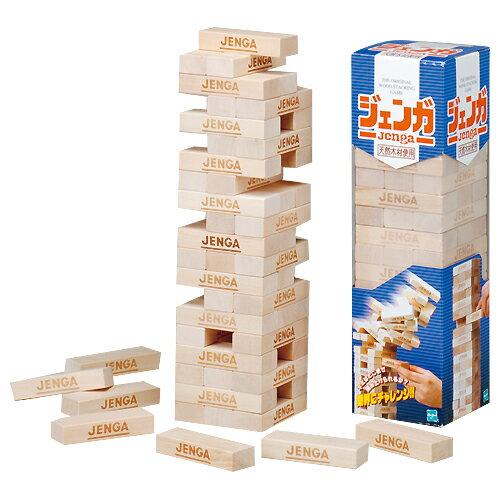 パーティーグッズ ゲーム ジェンガ ジェンガ...:arune:10032356