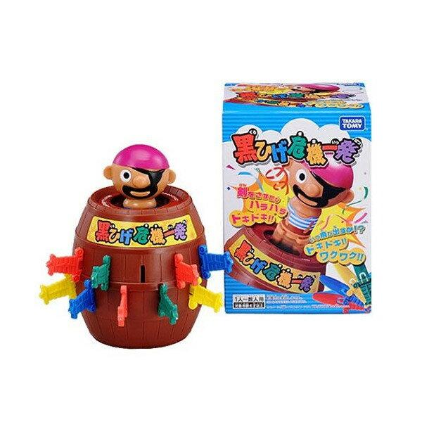 黒ひげ危機一発 黒ひげ おもしろ雑貨 おもしろグッズ パーティーゲーム...:arune:10032355