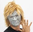 ひび割れ仮面 石仮面 DIO ディオ 石仮面 コスプレ ジョジョの奇妙な冒険 仮装グッズ イベント 宴会