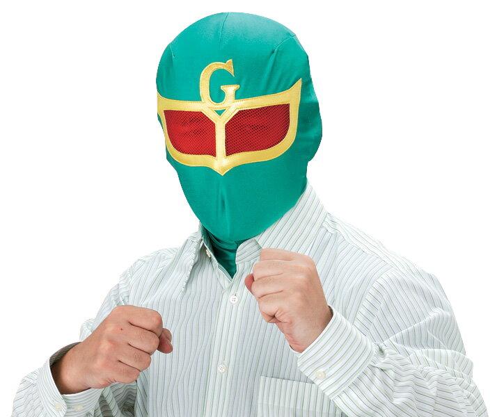 【メール便対応1個まで】パーティーレンジャーいつでもレンジャー グリーン 戦隊ヒーロー