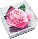 母の日 花 ギフト プレゼント ロゼミュール タオルチーフのバラの花 1輪 ピンク バラ お誕生日 プレゼント ギフト 結婚祝い