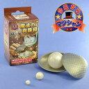 パーティーグッズ 手品 マジック 魔法の真珠貝 今日からマジシャン