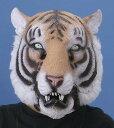 アニマルマスク タイガー とら かぶりもの 虎 動物マスク 動物のかぶりもの