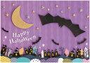 イエスタ Halloween 逆さコウモリ パーティーグッズ 写真館 誕生日 記念写真 背景 インス...