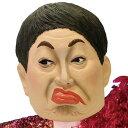 さそり座の男 なりきりマスク コロッケ 爆笑変身マスク 宴会 仮装 芸人 タレント かぶ