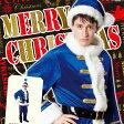 送料無料 サンタプリンス クリスマス クリスマス コスプレ サンタ 衣装 サンタクロース 衣装【05P27May16】