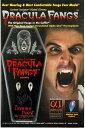 送料無料 米国シネマシークレット社製 ドラキュラの牙(銀) FCC223|Dracula House DRACULA FANGS Silver