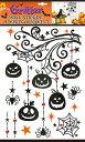 グリッターウォールステッカーパンプキンオーナメント 変装 ハロウィン飾り ハロウィン デコレーション 装飾 衣装 仮装