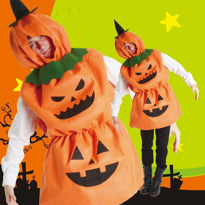 だんごパンプキン 着ぐるみ ハロウィン ユニセックス 男性 女性 メンズ レディース 変装 かぼちゃ コスプレ 仮装 着ぐるみ 衣装 コスチューム