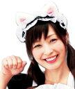 耳 カチューシャ特集■送料激安中■萌えもえカチューシャ 白猫