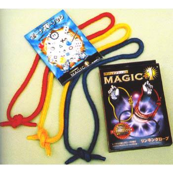 パーティーグッズ 手品 マジック リンキングロープ(マジックプラスワン)...:arune:10009081