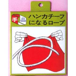 パーティーグッズ 手品 マジック ハンカチーフになるロープ...:arune:10009121