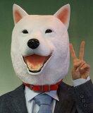 パーティーグッズ 仮装衣装/ M2 白犬マスク/ものまね・なりきり 【RCP】【13-Mar】【16-Mar】