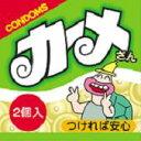 ■送料激安■「カーメさん」コンドーム