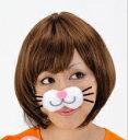 ネコのおはな しろ【RCP】【2-Apr】【05P05Apr14M】