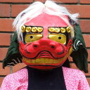 獅子舞マスク かぶりもの マスク オガワスタジオ 和風マスク【05P03Dec16】