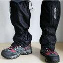 登山 トレッキング 用 防水 ロング スパッツ
