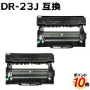 【2本組】 DR-23J (DR23J)...