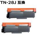【2本組 ・ 送料無料 】 TN-28J HL-L2365DW/HL-L2360DN/HL-L2320D/HL-L2300/MFC-L2740DW/MFC-L2720DN/DCP-L2540DW/DC