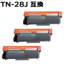 【 3本組 ・ 送料無料 】 TN-28J HL-L2365DW/HL-L2360DN/HL-L2320D/HL-L2300/MFC-L2740DW/MFC-L2720DN/DCP-L2540DW/D