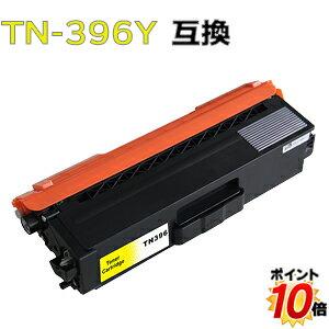TN-396Y/TN396Y(TN-391Yの大...の商品画像