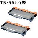 【2本組】 TN-56J (TN-53Jの大容量) MFC-8950DW/MFC-8520DN/HL-6180DW/HL-5450DN/HL-5440D対応 トナーカートリッジ 8,000枚 互換トナ..