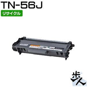 TN-56J (TN-53J 大容量)再生トナーの商品画像