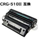【2本以上ご注文限定】トナーカートリッジ510II(CRG-510II) 大容量タイプ LBP3410対応 互換トナー (即納タイプ) あす楽対応